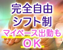 武蔵野エステ+画像9