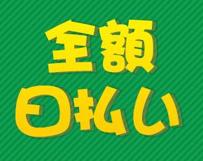 バニラシュガー 久喜店+画像2