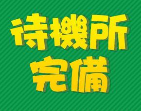 バニラシュガー 久喜店+画像3