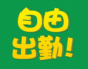 バニラシュガー 久喜店+画像4