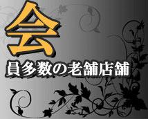 アロマギルド 松戸店+画像12