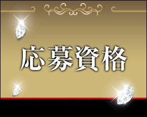 おじさま倶楽部+画像2