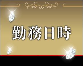 おじさま倶楽部+画像3