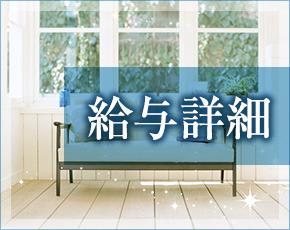 エロカワ奥さま+画像3