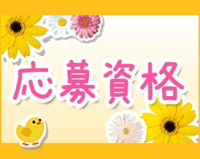 熊本ひよこ治療院+画像2