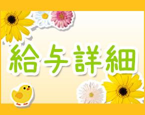 熊本ひよこ治療院+画像3