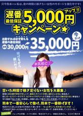 熊本ハレンチ女学園+画像2