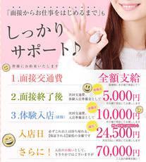 熊本ハレンチ女学園+画像4
