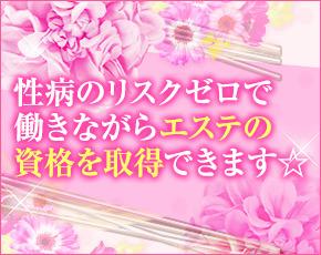 熊本ソフトサービスアロマ bmw+画像2