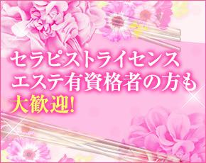 熊本ソフトサービスアロマ bmw+画像3