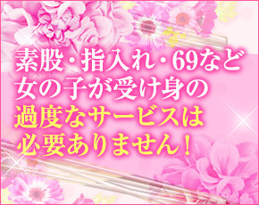 熊本ソフトサービスアロマ bmw+画像4