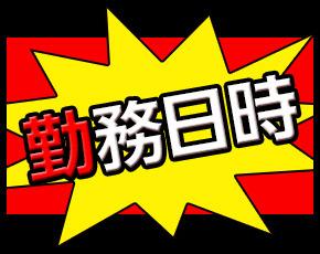 JAPON 別府店+画像2