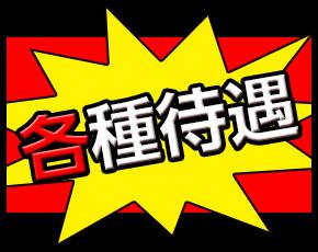 JAPON 別府店+画像4