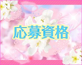 桜Moery+画像2