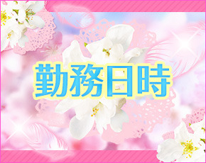 桜Moery+画像3