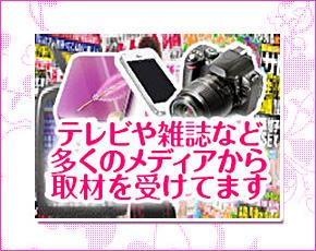五十路マダム 熊本店+画像4