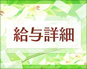 ミセスカサブランカ 熊本店+画像4