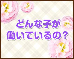 FORTUNE~フォーチューン~+画像3