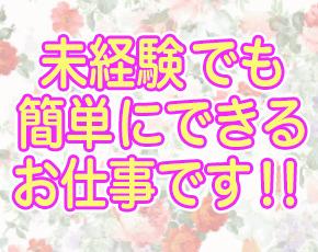 町田ねむり姫+画像2