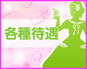 花火-hanabi-+画像3
