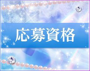 VIPソープ ミカド+画像3
