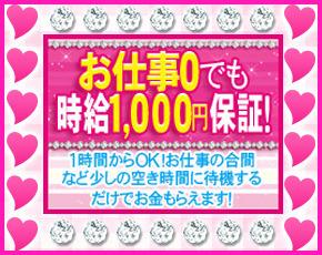 Asahikawa Lipclub~2016~+画像3
