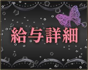 Club-M(クラブエム)+画像2