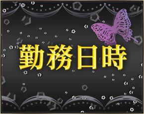 Club-M(クラブエム)+画像3