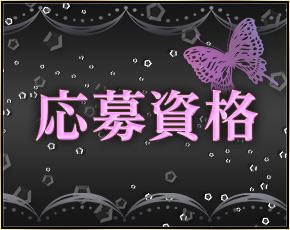 Club-M(クラブエム)+画像4