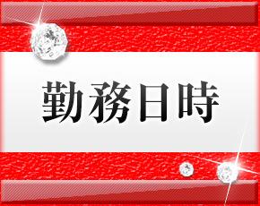 ソープランド蜜 人妻・美熟女専門店+画像3