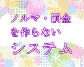 渋谷 ビギナーズオンリー+画像2