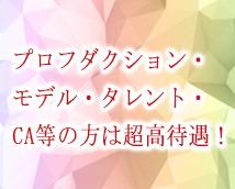 渋谷 ビギナーズオンリー+画像5