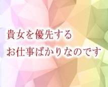 渋谷 ビギナーズオンリー+画像7