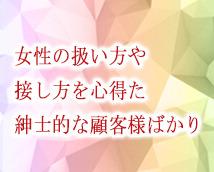 渋谷 ビギナーズオンリー+画像11