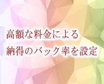 渋谷 ビギナーズオンリー+画像12
