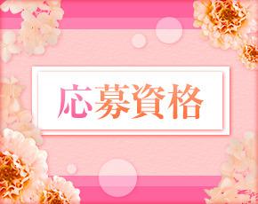 秘密のサークル ママ友+画像2