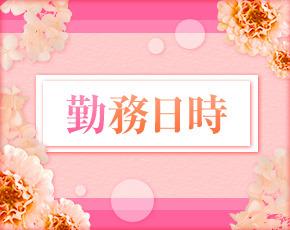 秘密のサークル ママ友+画像3