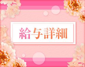 秘密のサークル ママ友+画像4