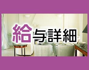 マツタケグループ+画像4