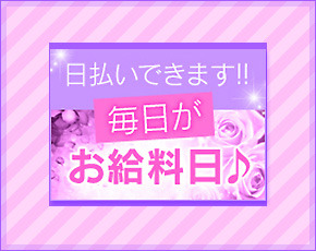 メイドル+画像3