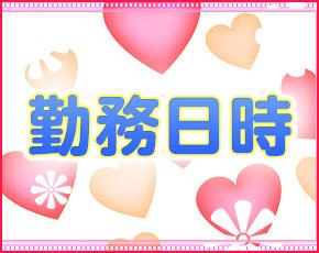 札幌YESグループ15店舗総合案内+画像2