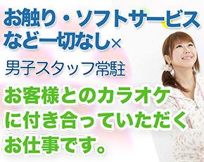 カラオケ女子+画像2