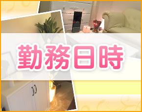 東京メンズエステ チック+画像3