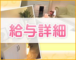 東京メンズエステ チック+画像4