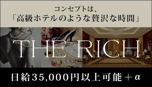 千葉ソープで最高価格のお店!!の画像