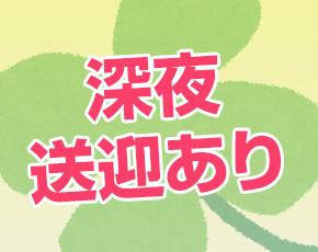 ぽちゃかわデリバリー バルーン+画像3
