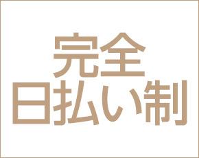 恋する人妻倶楽部 郡山店+画像4