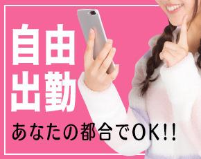 インペリアル千姫+画像2
