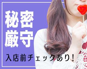 インペリアル千姫+画像4