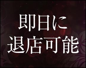 やまとなでしこ~大和撫子~+画像2